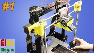 3D печатающее устройство Китай, создание равным образом ощущение печати (RAISCUBE R2 либо Anet A6)