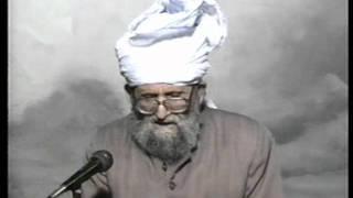 Urdu Dars Malfoozat #450, So Said Hazrat Mirza Ghulam Ahmad Qadiani(as), Islam Ahmadiyya