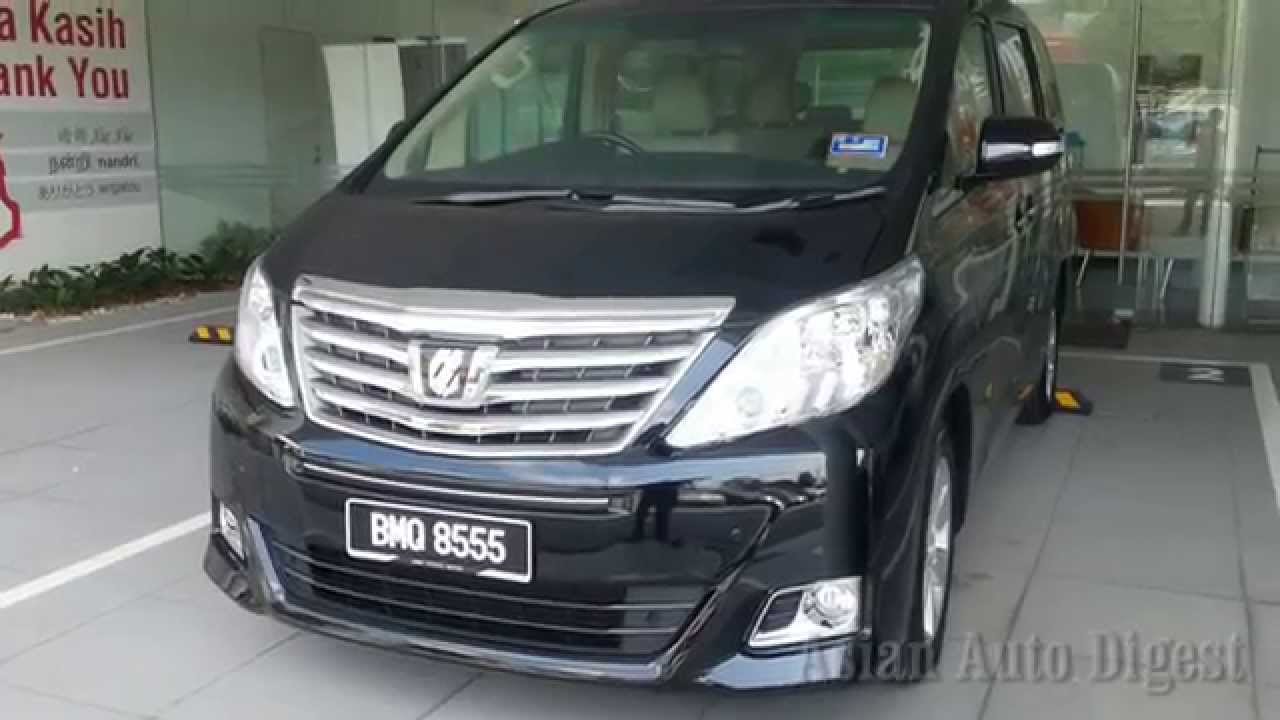 new car release malaysia 2014The New 2014 Toyota Alphard Launched Malaysia  YouTube
