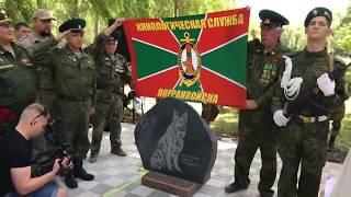Открытие мемориала пограничникам в Симферополе