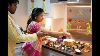Kalyan and Sandhya's House-warming Event