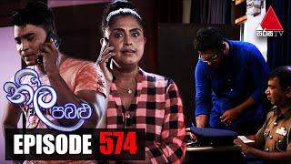 Neela Pabalu - Episode 574 | 14th September 2020 | Sirasa TV Thumbnail