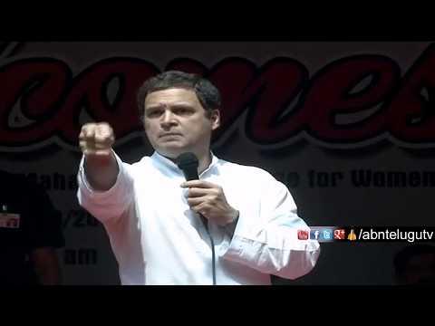 Congress Chief Rahul Gandhi Interacts With Students At Karnataka | Full Video | ABN Telugu
