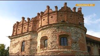 От аскетического средневековья к имениям 19 в    почему следует поехать в Антонины