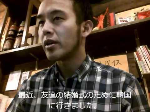 日本語 中級クラス 韓国サイバー日本語クラスposted by vuetemro