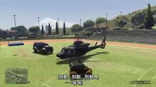 Vanoss GTA 5 Online隨意時刻 - 殺戮名單 (中文字幕)