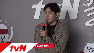 tvN 고경표, 꽃청춘 혹독한 여행의 증거 #발냄새슬리…