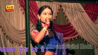 Mahatam Panday Nach Program 2016 & Bhojpuri Nach Program