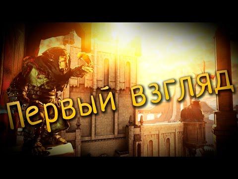 видео: styx: master of shadows (ПЕРВЫЙ ВЗГЛЯД)