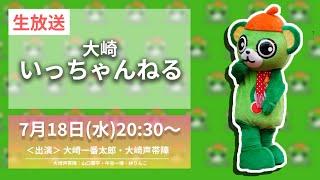山口勝平 - 太郎十八番