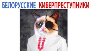 Новые мемы 2021 год. Приколы с Котами за День10 сентября