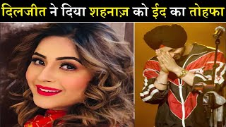 Diljit Dosanjh's Special Eid Gift For Shehnaaz Gill| Diljit Made Sana's Eid Special| Final Cut News