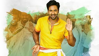 Telugutimes.net Swamy Ra Ra Song - Achari America Yatra Movie