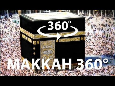 Mecca Kaaba Masjid 360° 3D VR Video 4K HD BEST QUALITY (Makk