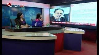 Prime Time 8 PM NEWS_2075_10_22 - NEWS24 TV