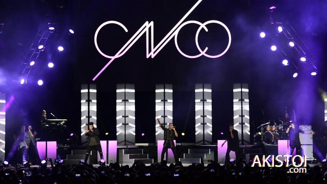 """Mas Allá Tour"" CONCIERTO EN PUERTO RICO 2017"