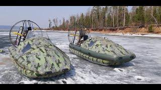 На двух пираньях на рыбалку по последнему льду Усть Илимское водохранилище Краткий обзор Пираньи 2