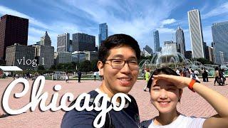 [VLOG 1] 시카고나들이 (feat. 그랜트파크,스…