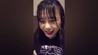 무라카와 비비안 한국어