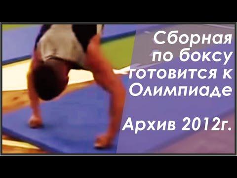 СПОРТUA Новости спорта футбол, бокс, баскетбол, хоккей