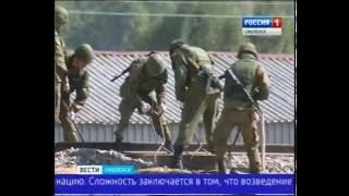 Смоленские железнодорожники провели тактико-практические учения(, 2016-08-25T15:28:11.000Z)