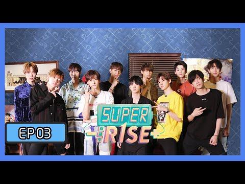 《Super R1SE·蓄能季》【第3期】:剧本杀太烧脑!R1SE剧本推理11连问:我是谁