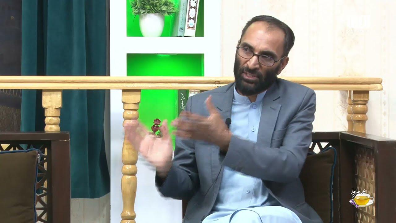 عصرهریوا | گفتگو با عبدالرحیم نیازی، استاد دانشگاه؛ درباره نزاکتهای اجتماعی