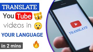 Translate youtube video in another language