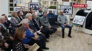 Выставка: «Первые Герои Советского Союза и первые герои подвига самопожертвования»