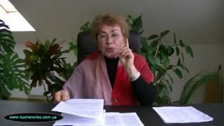 Рак   Психология и знаки Зодиака. Психолог Наталья Кучеренко.