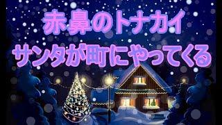 街はクリスマスでいっぱいですね。o(゚ー゚*o)(o*゚ー゚)oワクワクしますね https:...