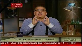ابراهيم عيسى | جوامع إيه اللى فجرها الارهاب!