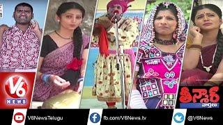 Bithiri Sathi Funny Conversation With Savitri, Mangli And Sujatha | Teenmaar News | V6 News