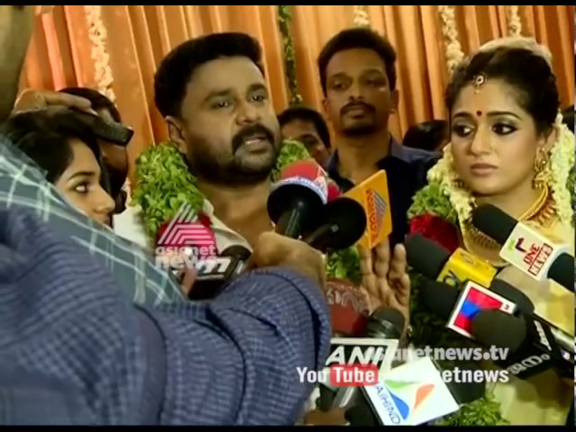 Dileep, Kavya Madhavan get married | Dileep - Kavya Marriage