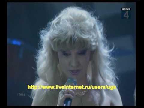 Ирина Аллегрова - Угонщица (ЗД, 1994 г.)