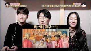 BTS (방탄소년단) -작은 것들을 위한 시 (Boy With Luv) feat. Halsey M/V 리액션 (reaction)영상!