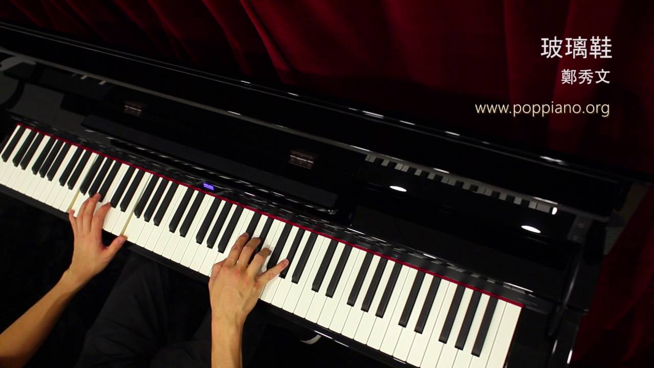 琴譜♫ 玻璃鞋 - 鄭秀文 (piano) 香港流行鋼琴協會 pianohk.com 即興彈奏 - YouTube