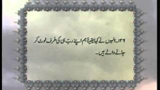 Surah Al-A'raf v.89-148 with Urdu translation, Tilawat Holy Quran, Islam Ahmadiyya