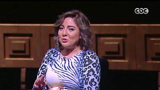بالفيديو.. مي كساب تكشف رد فعلها تجاه الزوجة الثانية لأوكا