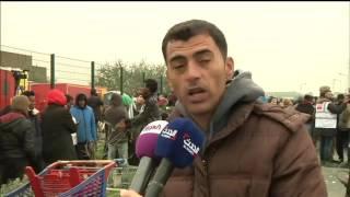 العربية تواكب تفكيك السلطات الفرنسية لمخيم كاليه للمهاجرين