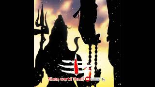 Sivan dialogues status videos Tamil || Sivan WhatsApp status video songs Tamil