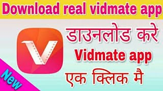 100guaranty-how-to-download-vidmate-real-app-androide-all---downloder-app-2019-youtubeytb-tags