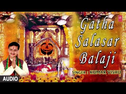 Sampoorna GATHA SALASAR BALAJI Ki By KUMAR VISHU I Full Audio Song I Art Track