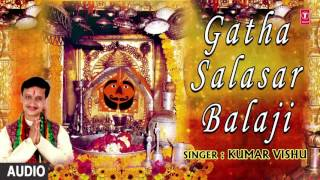 Download Sampoorna GATHA SALASAR BALAJI Ki By KUMAR VISHU I Full Audio Song I Art Track MP3 song and Music Video