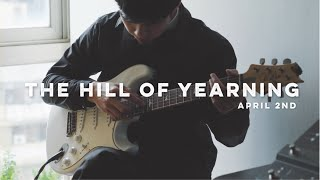 The Hill of Yearning 그리움의 언덕  (Crash Landing On You) -  Eric Hsu