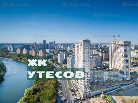 Новостройки на Северо-Западе Челябинска
