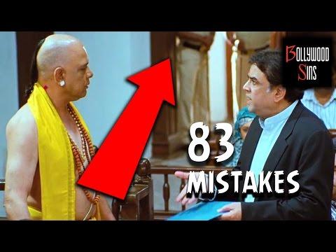 [PWW] Plenty Wrong With OMG : OH MY GOD Movie (83 MISTAKES) | Bollywood Sins #15
