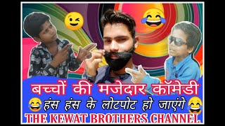 Funny videos laugh challenge funny comedy video's let's watch