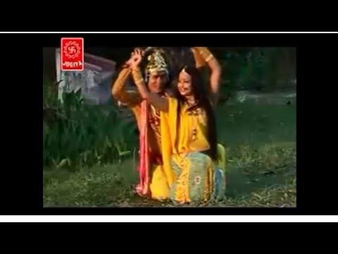 Radha ke sang maithili song