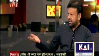 bangla talk show 71 journal 06 june 2015 71 tv
